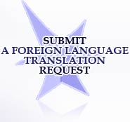Submit Foreign Language Translation Request